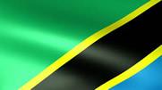 tzflag